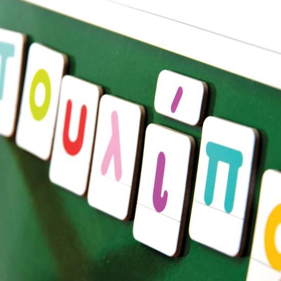 "Svoora Μαγνητικό Σετ ""Παίζω με τις Λέξεις και μαθαίνω τα Γράμματα"""