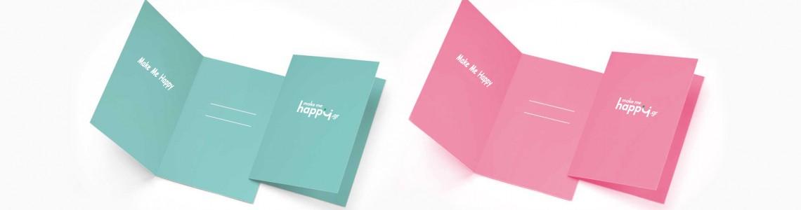 Κάρτες και Τσάντες δώρου