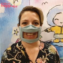 Μάσκα με διαφάνεια για χαμόγελα και αποτελεσματική επικοινωνία, ιδανική για εκπαιδευτικούς, ενηλίκων, μάσκα για καθηγητές ανοιχτό πετρόλ