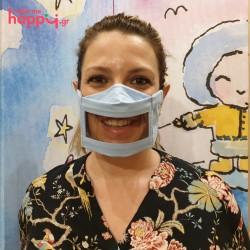 Μάσκα με διαφάνεια ιατρικού επιπέδου για χαμόγελα και αποτελεσματική επικοινωνία,  ενηλίκων, θαλασσί