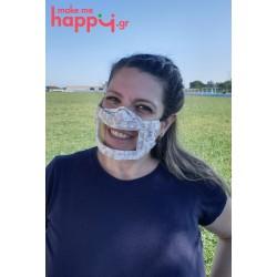 Μάσκα με διαφάνεια ιατρικού επιπέδου για χαμόγελα και αποτελεσματική επικοινωνία,  ενηλίκων, μπεζ με λουλούδια