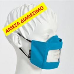 Μάσκα με διαφάνεια ιατρικού επιπέδου για χαμόγελα και αποτελεσματική επικοινωνία, ενηλίκων, μπλε